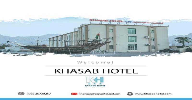khasab-hotel