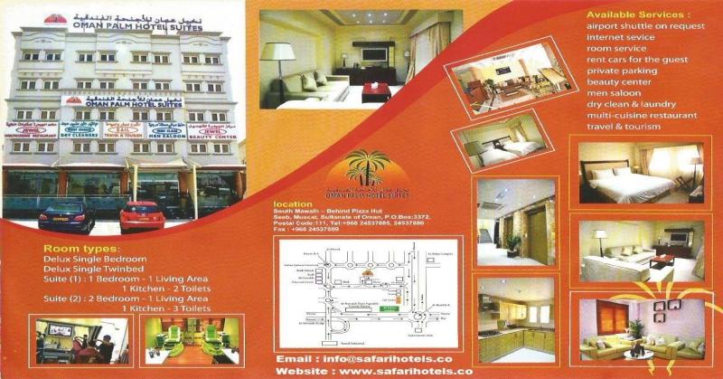 oman-palm-hotel-suites