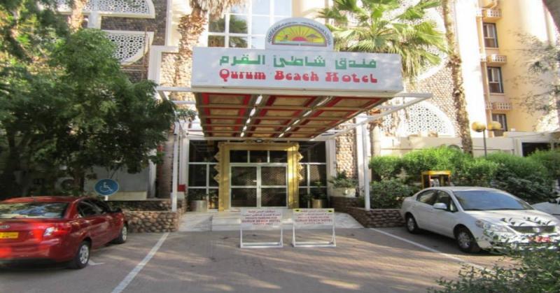 qurum-hotel