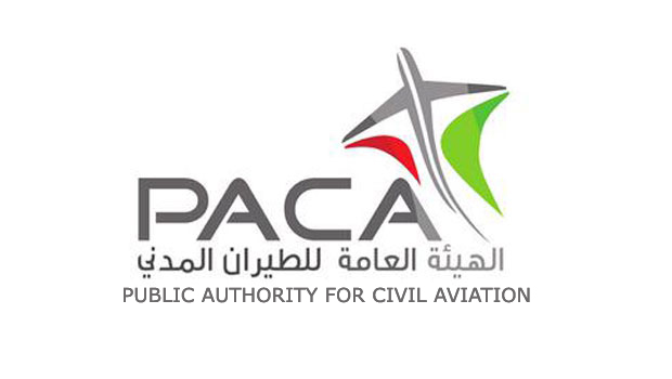 oman suspends flights to and from iran