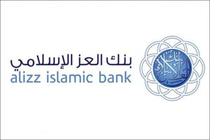 Aliz Islamic Bank Logo